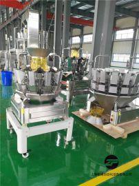 水平给袋包装机,颗粒罐装生产线,包装机械
