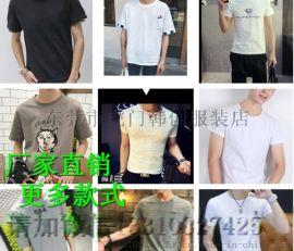 2018男士新款百搭T恤低价处理