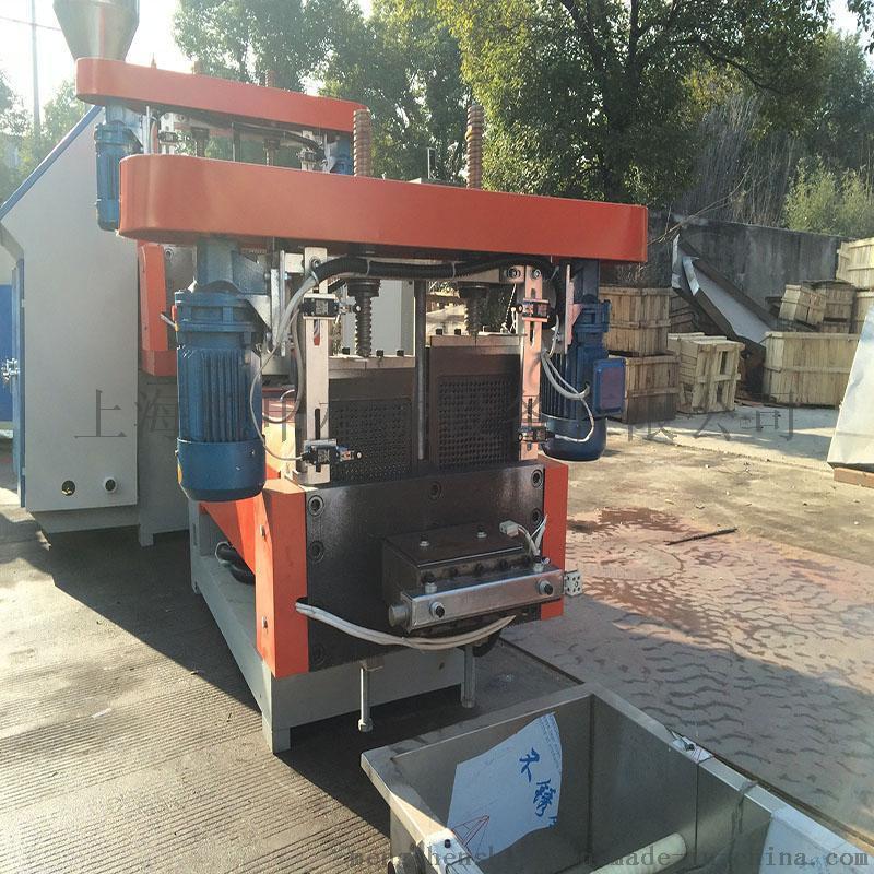 造粒机厂家 大棚膜地膜薄膜造粒机 再生塑料造粒机 塑料颗粒生产