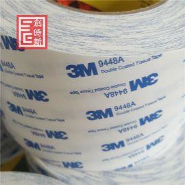 3M白色泡棉雙面膠亞克力雙面膠可移膠水洗膠PET雙面膠掛鉤膠