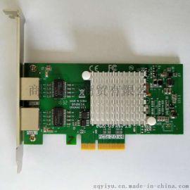 浪潮双口千兆网卡I35接口单口四口千兆浪潮服务器