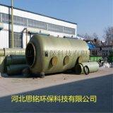 喷淋式水膜脱硫除尘器湿式脱硫除尘器