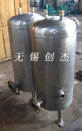 不锈钢引水罐