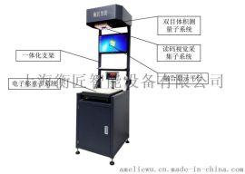 上海静态体积秤智能静态体积测量电子秤 体积测量称重一体机
