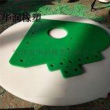 聚乙烯异形件加工各种异形件定制耐磨异形件直销
