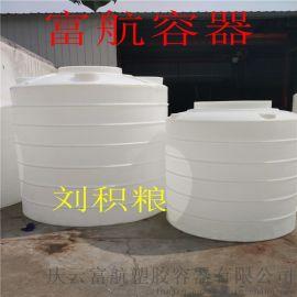 PE塑料水箱5吨聚羧酸合成制剂储罐