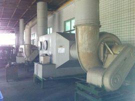厂家直销卧式废气处理塔