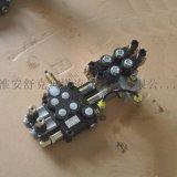DCV40-2路電液控多路閥-3/8G-S1(3位雙作用)