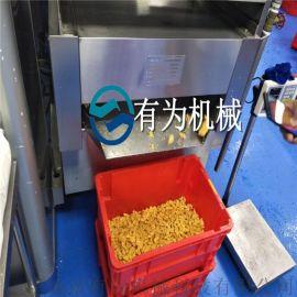 鸡米花裹粉机,鸡米花上粉机,全自动鸡米花上浆裹粉机