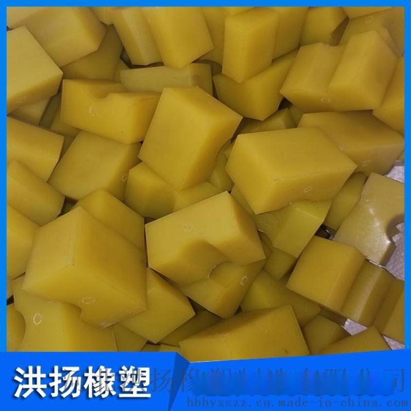 耐磨聚氨酯垫块 牛筋垫块