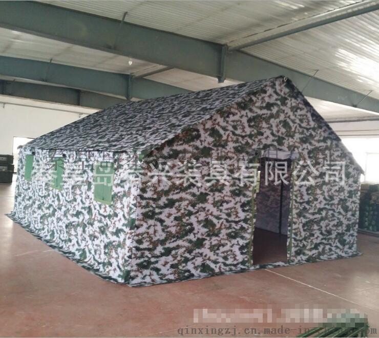 野外迷彩帐篷 户外折叠施工帐篷 户外用品野营帐篷 寒区单帐篷