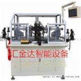 电机定转子自动合装机