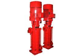 平顶山XBD-DL立式多级消防泵