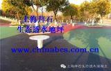 拜石供应长春透水砼保护剂/透水树池每平米价格