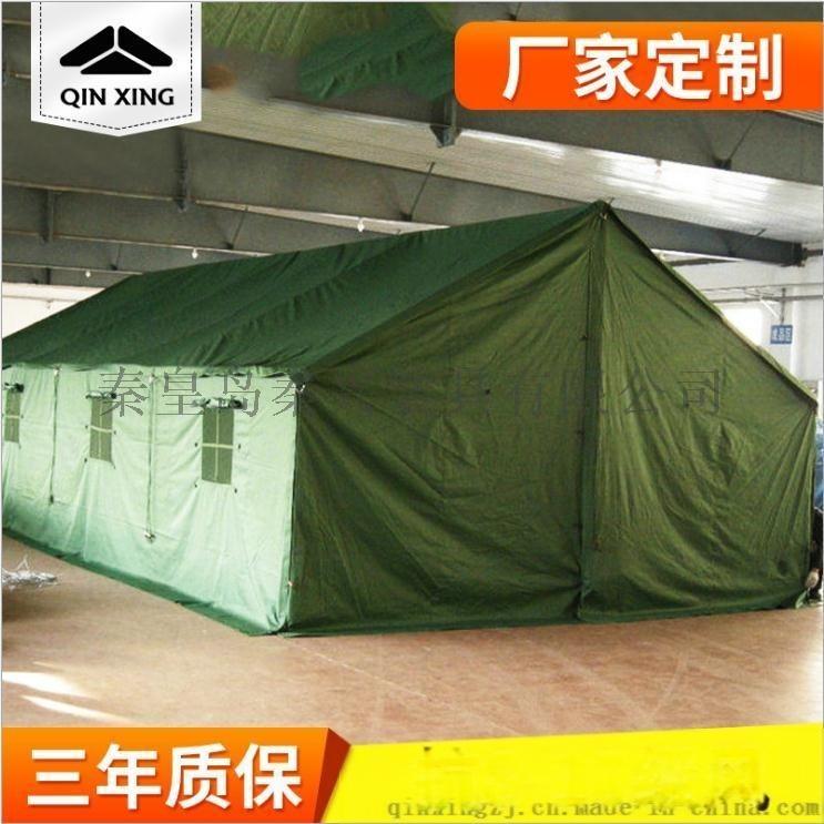 草綠色野營專用帳篷 戶外露營帳篷 工程施工帳篷 通用指揮帳篷