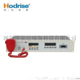 供应GB9213前置功放一体机