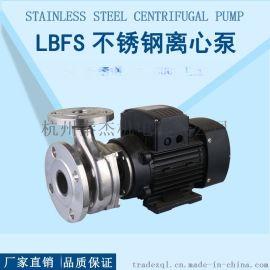 304不锈钢管道泵卧式离心泵增压泵**耐酸碱水泵