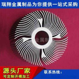 铝型材散热器 太阳花铝合金梳子散热器开模加工