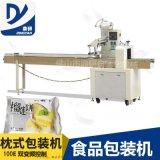 福建酸奶夹心蛋糕包装机食品自动化枕式包装机厂家供应