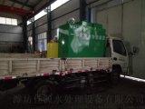 印染污水处理设备厂家直供