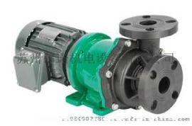 日本panworld世博磁力泵 耐酸碱磁力泵 自吸式耐腐蚀水泵