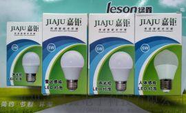 绿鑫-嘉钜-今宏-企力人体感应红外线LED球泡5W