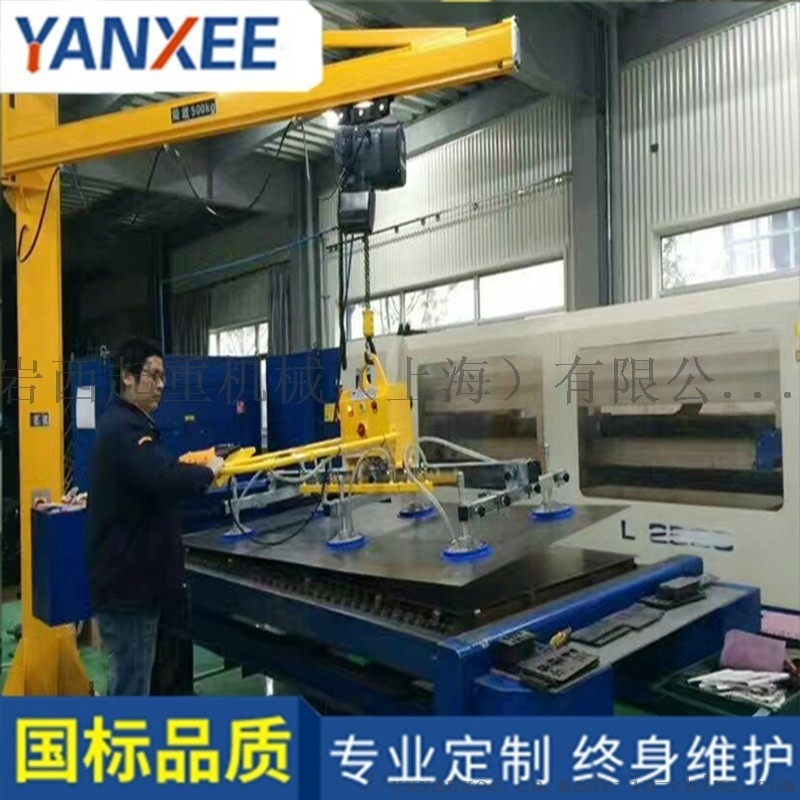 0.5t板材鐵板不鏽鋼板上料吸盤配備立柱式懸臂吊