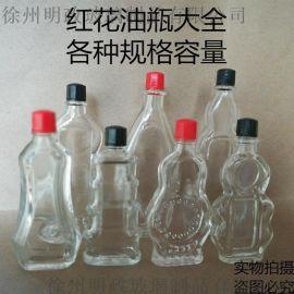 活络油瓶玻璃瓶带盖密封   瓶扁型跌打药水包装瓶红花油小口瓶