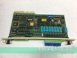 長新ARICO FA-2 TC注塑機溫度板 適用百科/瑞安/達明/進新注塑機