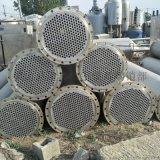 供应 不锈钢列管冷凝器 钛材冷凝器304冷凝器