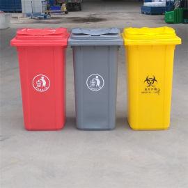 户外垃圾桶分类回收塑料果皮箱小区分类带盖垃圾箱