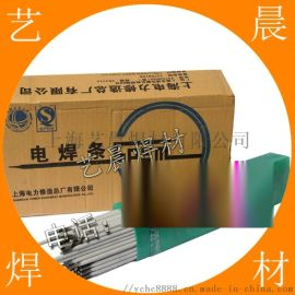 电力PP-A312/E309Mo-16不锈钢焊条