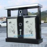 景区垃圾桶不锈钢果皮箱环保分类公园小区街道垃圾箱