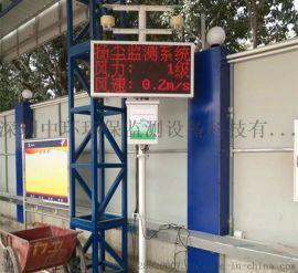 中环环保上海环境监测设备公司