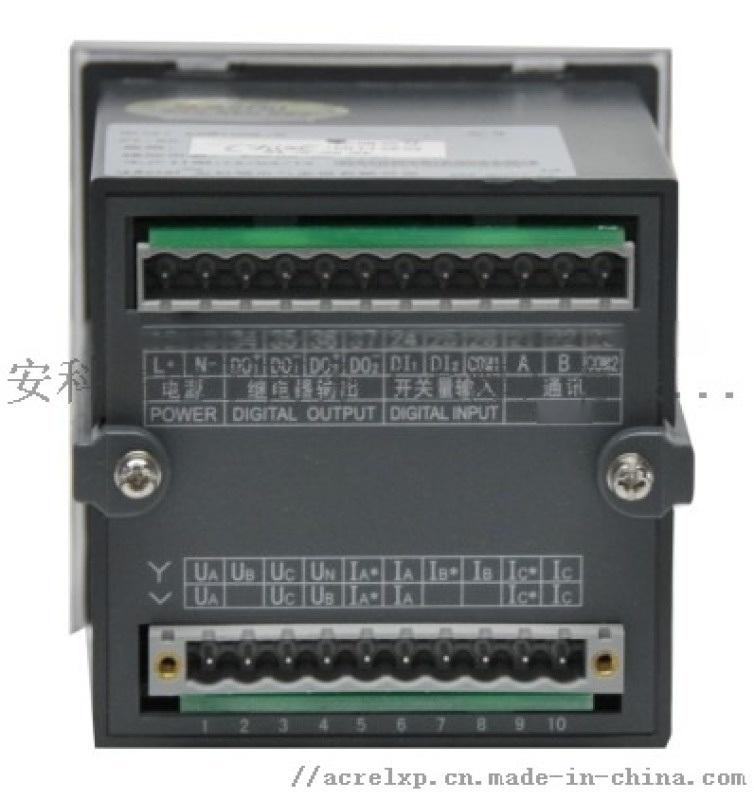 三相多功能网络电能表厂家安科瑞ACR110E
