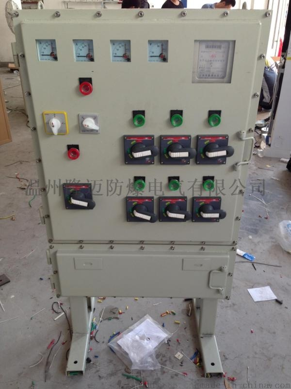 定制成套低压GGD GGL非标防爆配电柜