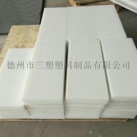 举升机耐磨滑块 超高分子聚乙烯起重机垫块
