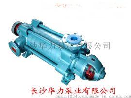 长沙DF85-67矿用耐腐蚀多级离心泵主要工作原理