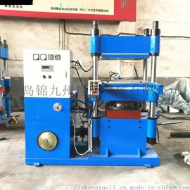 厂家直销自动推拉型 化机 下顶式自推模热压成型机