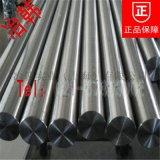 軟磁合金1J79棒材1J79坡莫合金板