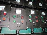 BZC8050-A2B1D2K1L防爆防腐操作柱