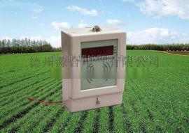 大功率农田灌溉控制器
