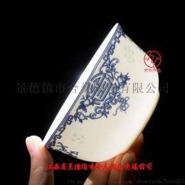 景德镇青花陶瓷寿碗定做