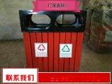 户外垃圾桶生产商 社区垃圾桶经销供应