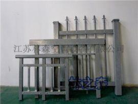 江苏泰州玻璃钢围栏 玻璃钢护栏  林森玻璃钢