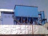 沧州金鼎环保设备有限公司耐材电炉除尘器