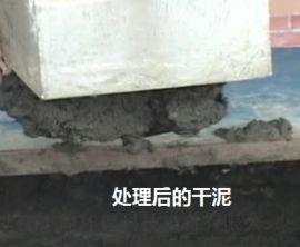 造纸污水污泥脱水设备