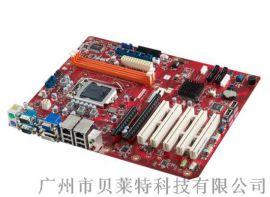 研华AIMB-701VG主板、研华工业主板,LGA 1155
