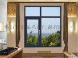 定制窗纱一体生产厂家 定制铝合金窗加盟 佛山市正派