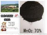湖南二氧化锰粉生产厂家 量大从优